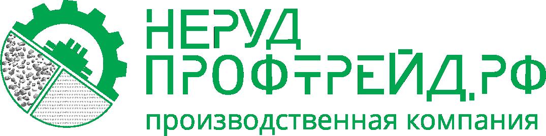 НЕРУДПРОФТРЕЙД.РФ